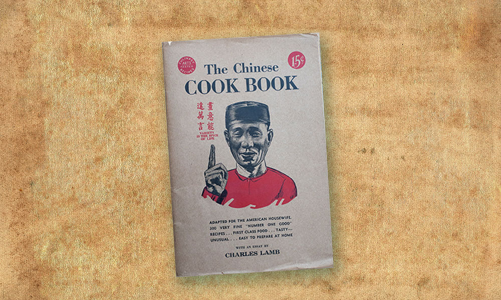 chineese-cook-book-blog